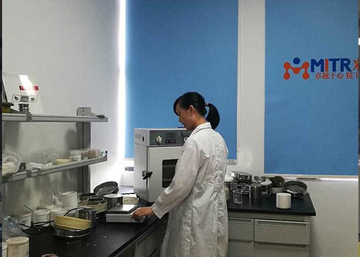 米淇实验室