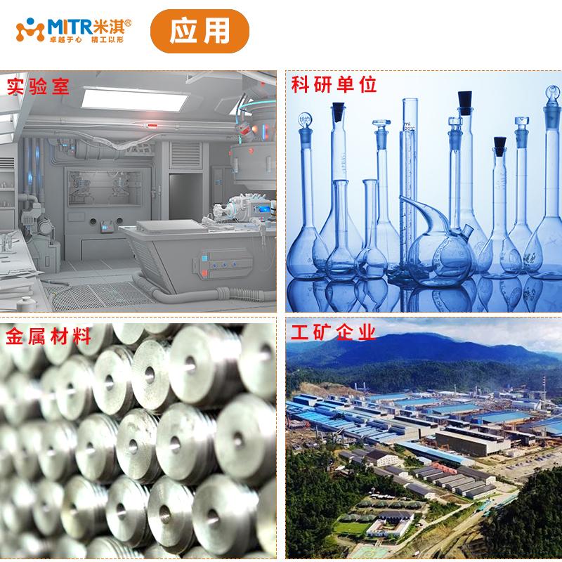 实验电炉行业