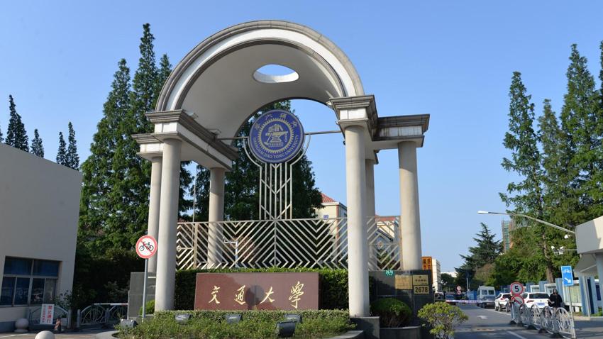 上海交大材料学院管式气氛炉供应案例