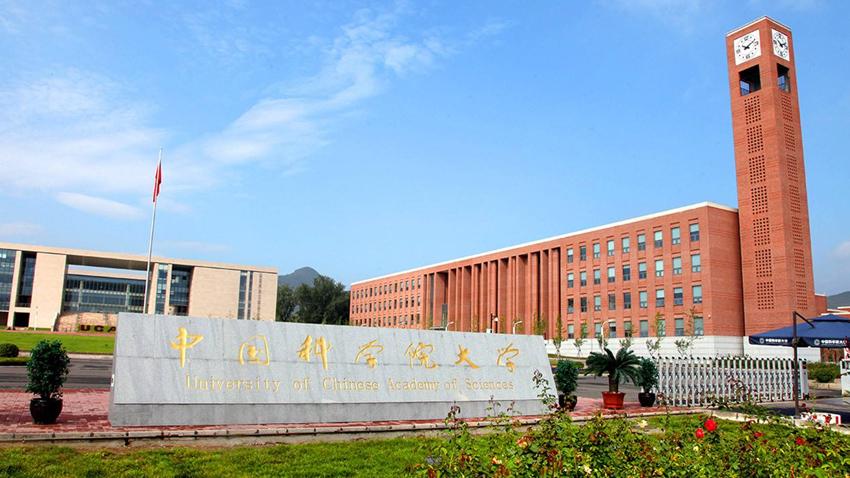 中国科学院高真空实验电炉供应案例