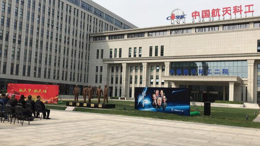中国航天集团箱式气氛炉供应案例