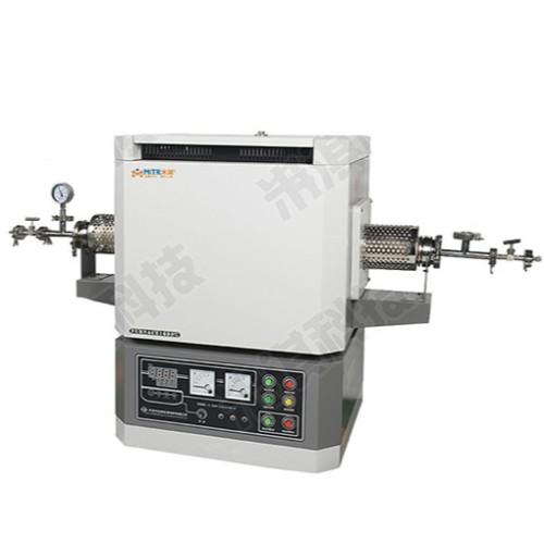 1400℃单/双/三温区真空气氛管式电炉